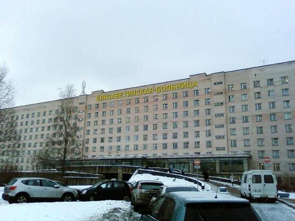 В Петербурге девушка обвинила больницу в заражении свиным гриппом