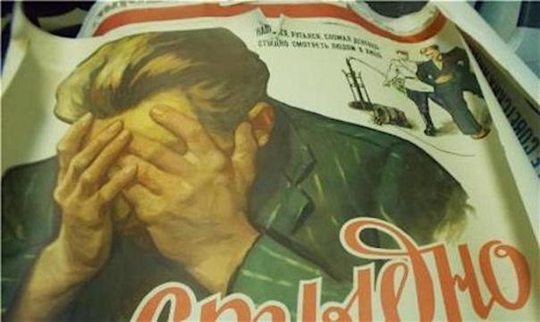 Пару не выпустили из Петербурга в Финляндию из-за советских плакатов