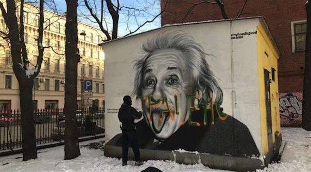 Испорченные вандалами граффити Бодрова, Дурова и Эйнштейна восстановят
