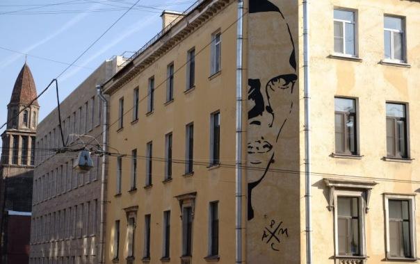 Граффити с Хармсом на Маяковского, 11 могут закрасить