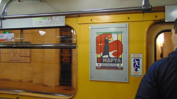 Революционный комсомол поздравил женщин с 8 Марта в метро Петербурга