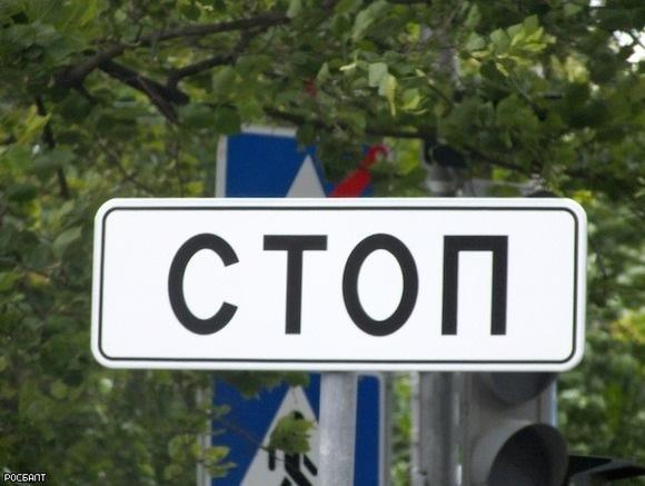В Петербурге на два дня закроют движение по площади Островского