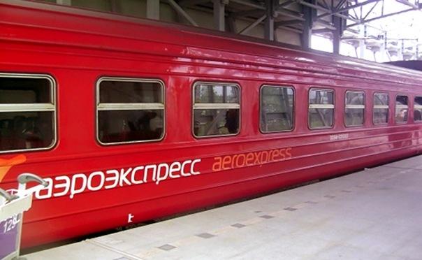 Выданный на аэроэкспресс федеральный кредит Петербург потратит на покрытие дефицита бюджета