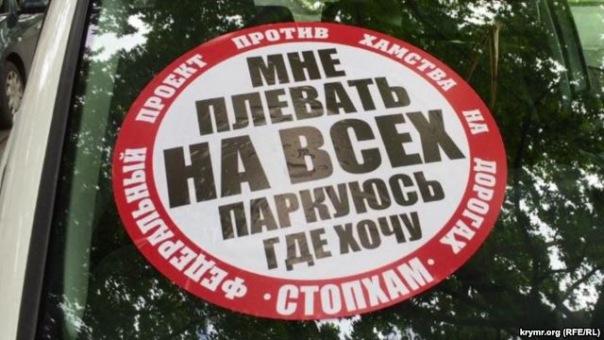 Напавшие на активистов движения СтопХам получили условные сроки