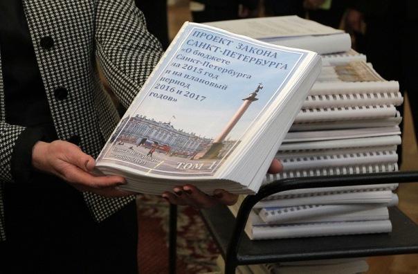 Бюджет Петербурга увеличат на 2,9 млрд рублей