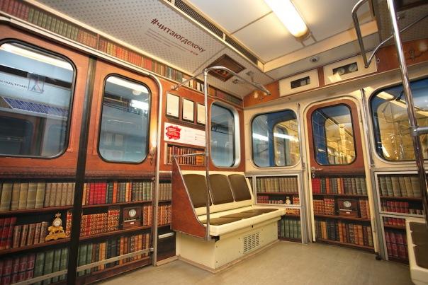 В метро начнет курсировать поезд-библиотека
