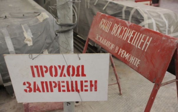 В Петербурге начался завершающий этап ремонта станции Василеостровская