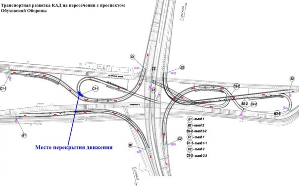 На КАД закроют съезд в сторону метро Рыбацкое схема объезда