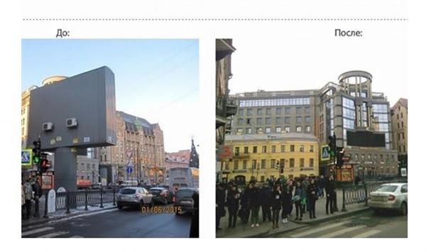 С Владимирской площади убрали огромный рекламный экран