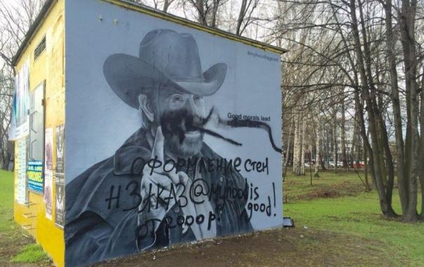 Самое крутое граффити с Чаком Норрисом испортили вандалы