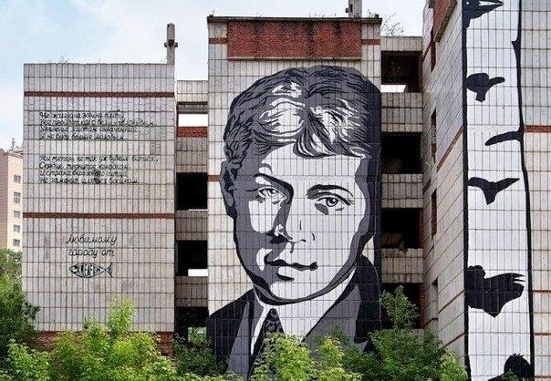 Граффити с портретом Есенина украсит Невский проспект