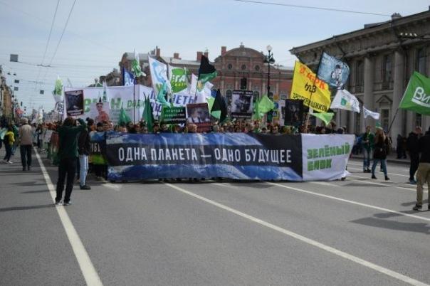 Зоозащитники и веганы выйдут на первомайскую демонстрацию отдельным блоком