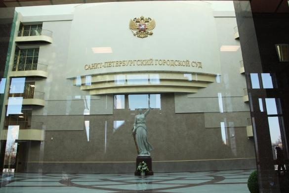 Городской суд Петербурга возобновил работу после эвакуации