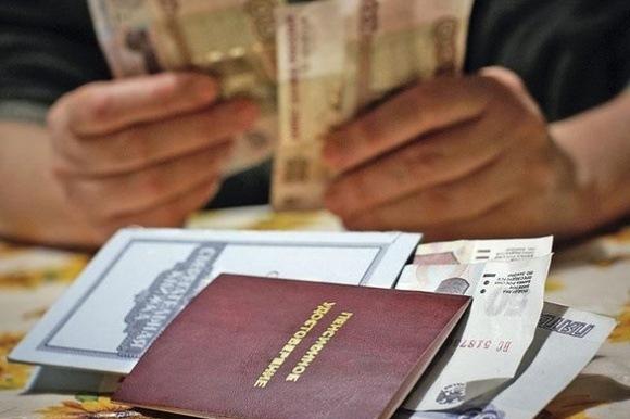 Минфин предлагает оставить часть Россиян без пенсий