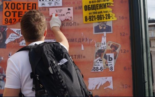 Площадь Восстания в Петербурге очистили от рекламы и уличной торговли