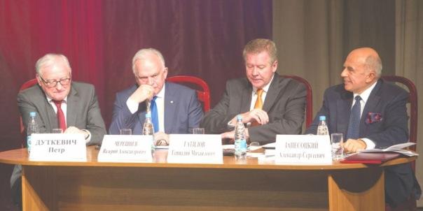 Проблемы цивилизации обсудили на Лихачёвских чтениях в Петербурге