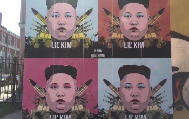 В Петербурге появилось яркое граффити с Ким Чен Ыном