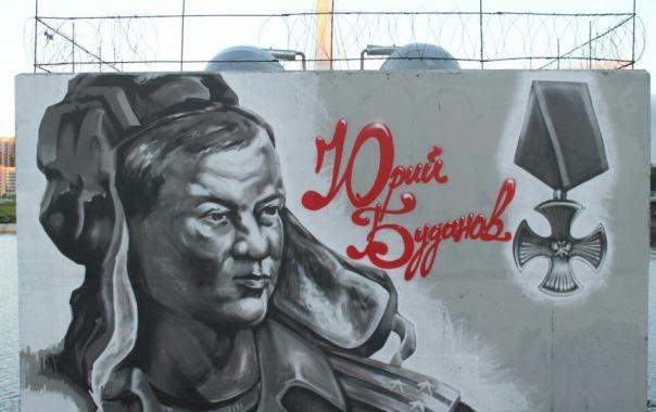 У моста Кадырова в Петербурге появился граффити-портрет Юрия Буданова