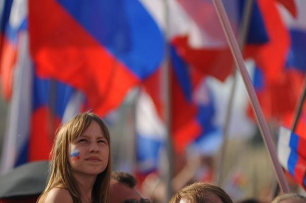 День России в Петербурге: программа