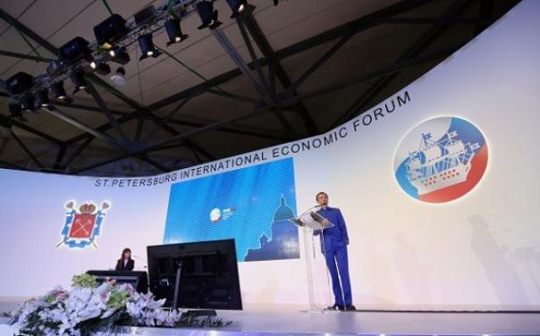 США отказались участвовать в Петербургском международном экономическом форуме