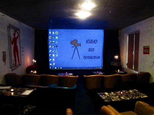 Топ-5 кинотеатров с диванами