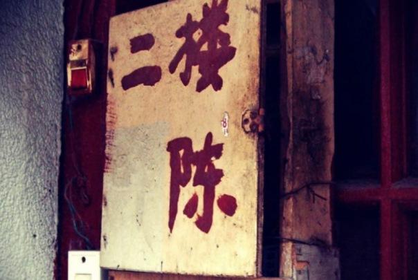 Указатели на улицах Петербурга могут перевести на китайский