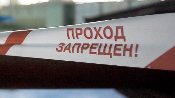 На Варшавской улице нашли минометную мину времен ВОВ