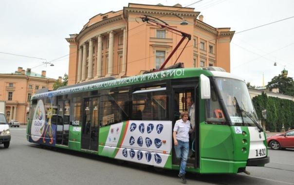 Олимпийский трамвай вышел на улицы Петербурга