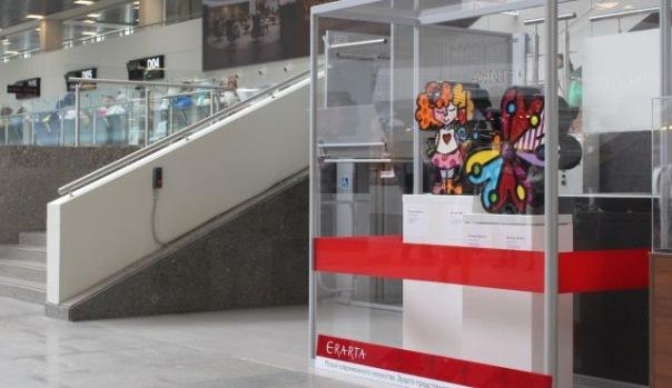 В Пулково появились скульптуры бразильского художника Ромеро Бритто