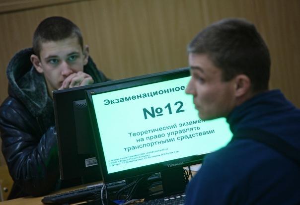 В России вступил в силу новый порядок сдачи на водительские права