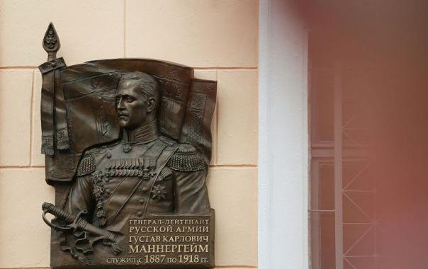 В Петербурге демонтируют доску Маннергейму до 8 сентября