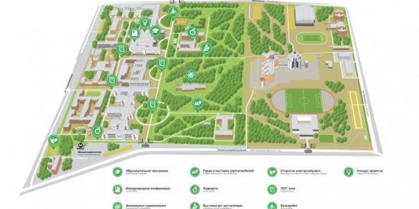 Фестиваль зелёных технологий пройдёт 1 октября в Петербурге