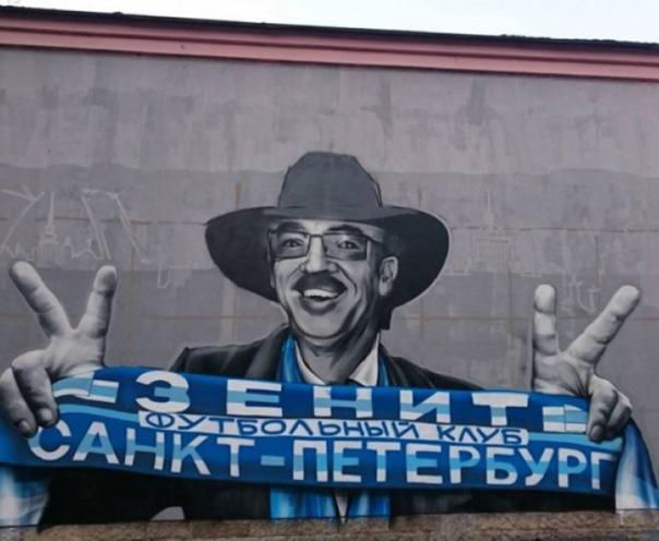 Граффити с Боярским: художники вернули изображению первоначальный вид