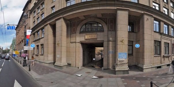 В 210 петербургской школе открылся юнармейский класс