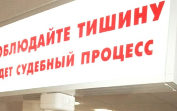 Суд оставил главу Колпино Вадима Иванова под стражей ещё на три месяца