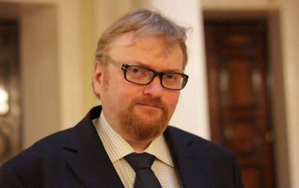 Виталий Милонов требует закрыть одну из выставок в Эрмитаже
