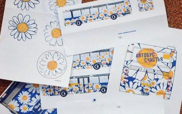 Автобус Счастья выйдет на улицы Петербурга 29 ноября