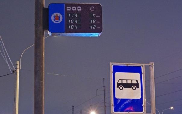В Петербурге запустили 80 новых информационных табло с 1 декабря