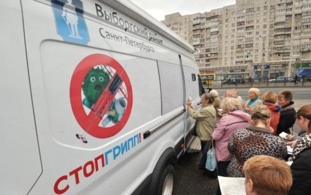 Как Петербург готовится к эпидемии гриппа