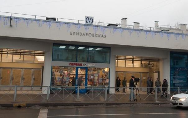 Станция Елизаровская в Петербурге откроется 29 декабря по расписанию
