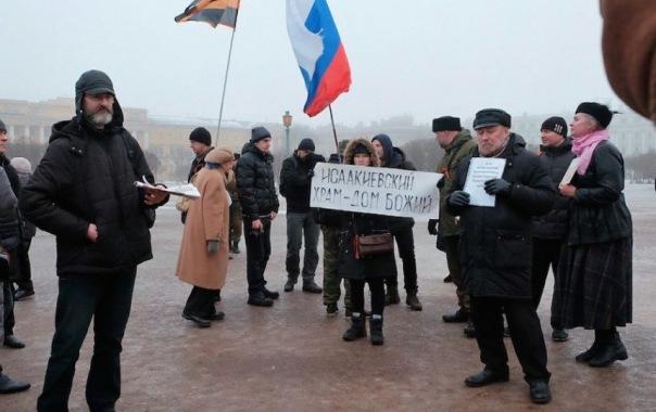 В Петербурге около 2 тысяч человек вышли на защиту Исаакиевского собора