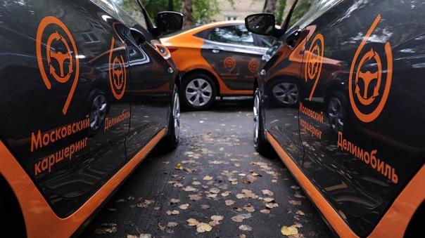 Сервис поминутной аренды автомобилей запустили в Петербурге
