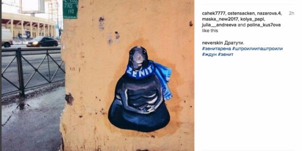 Ждун добрался до Петербурга: популярный интернет-мем наносят на стены