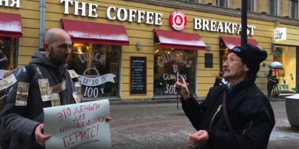 Петербуржец раздавал деньги в центре города