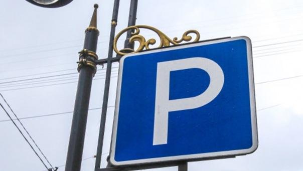 Петербургские водители не оплатили штрафы за платную парковку почти на 500 млн рублей