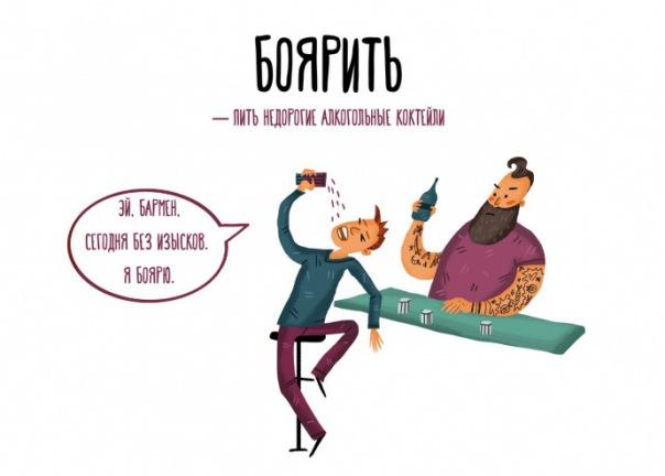 В Петербурге можно будет шавермить и эрмитажить новый словарь готовится к выпуску