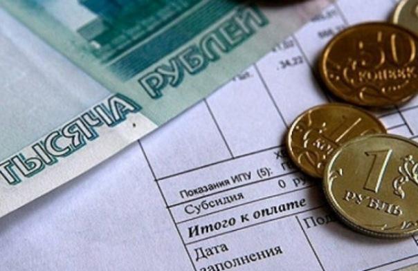 Квартплата в Петербурге в феврале вырастет из-за морозов, мусора и ОДН