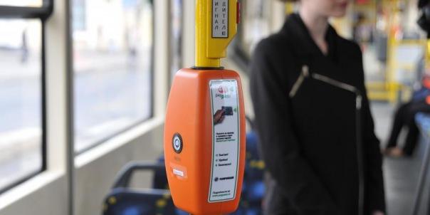 Пассажиры пожаловались на новый единый суточный билет на транспорт в Петербурге