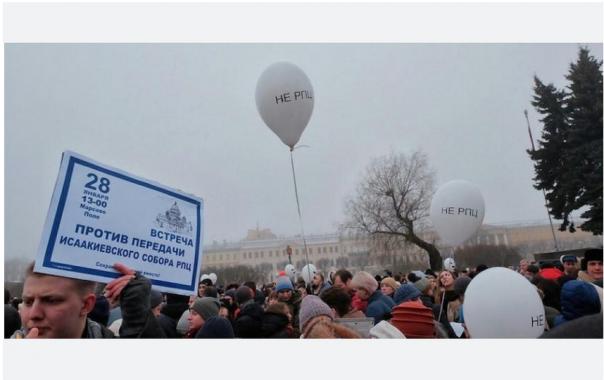 Градозащитники проведут митинг на Марсовом поле