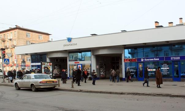 В Петербурге открыли станции метро Елизаровская и Улица Дыбенко